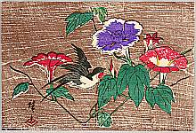 Hiroshige II Utagawa 1829-1869 - Swallow and Morning Glories
