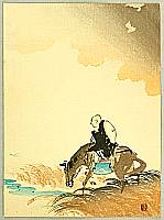 Shunkyo Yamamoto 1871-1933 - Travelling Priest