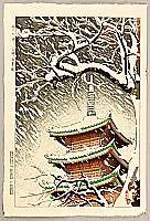 Shintaro Okazaki 20th century - Five Story Pagoda in Snow