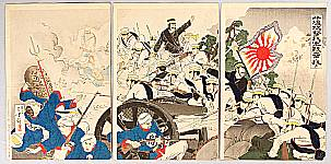Toshikata Mizuno 1866-1908 - Battle at Pyongyang - Sino Japanese War
