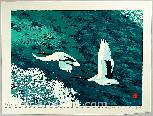 Souho Ikegami born 1940 - Two Cranes