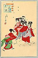 Shuntei Miyagawa 1873-1914 - Child Play - Kodomo Fuzoku