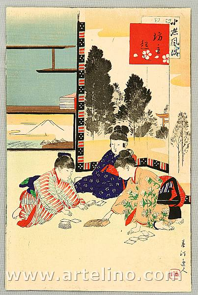 Shuntei Miyagawa 1873-1914 - Playing cards  -  Children's Customs and Manners