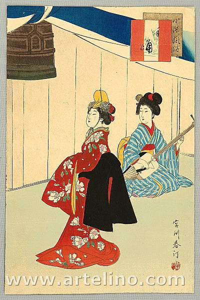 Shuntei Miyagawa 1873-1914 - Theater Performance - Children's Customs and Manners