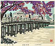 Seiichiro Konishi born 1919 - Sanjo Bridge