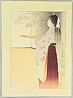 Hanko Kajita 1870-1917 - Mrs. Wan