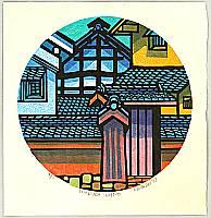 Iwakura Kyoto - Clifton Karhu 1927-2007