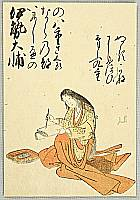 Shunsho Katsukawa 1726-1792 - Iseno Daisuke - One Hundred Poems by One Hundred Poets