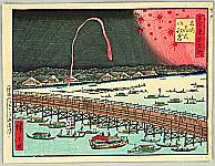 Hiroshige III Utagawa 1842-1894 - Kokon Tokyo Meisho - Ryogoku Bridge