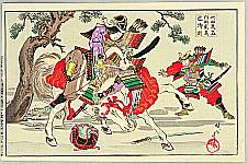 Chikanobu Toyohara 1838-1912 - The Tale of Heike - Tomoe Gozen