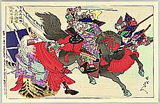 Chikanobu Toyohara 1838-1912 - The Tale of Heike - War Lords