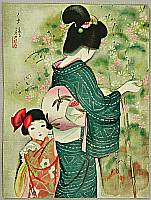 Chigusa Kotani 1890-1945 - Mother and Daughter