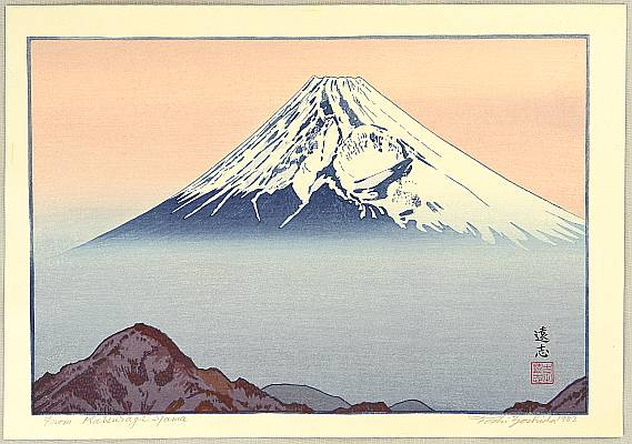 Mount Fuji from Kaburagi - Toshi Yoshida (1911-1995)