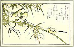 Utamaro Kitagawa 1750-1806 - Long-tailed Tit and Japanese White-eye - Myriad Birds Compared in Humorous Verse