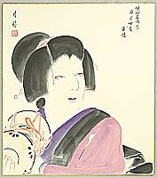 Gekko Ohashi 1895-? - Drum Player - Kabuki