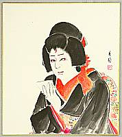Gekko Ohashi 1895-? - Letter - Kabuki