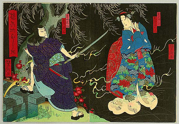 By Yoshitaki Utagawa 1841-1899 - Servant Okiku and Villain Aoyama