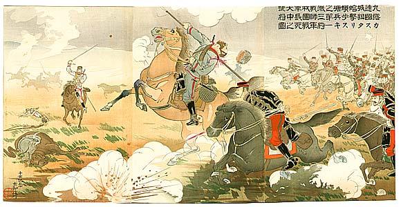 Russo-Japanese War - Koson Ohara - 1877-1945