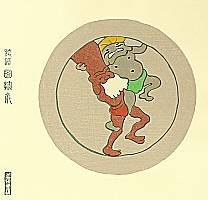 Chu Asai 1856-1907 - Sumo