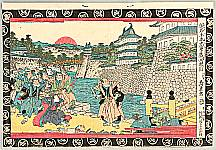 Eisen Ikeda 1790-1848 - 47 Ronin - Pledge of the Revenge