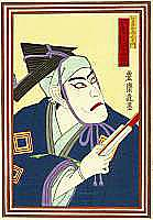Hosai Baido 1848-1920 - Ichikawa Danjuro IX - Kabuki