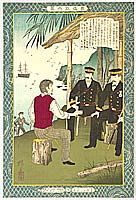 Yasuji Inoue 1864-1889 - Japanese Robinson Crusoe