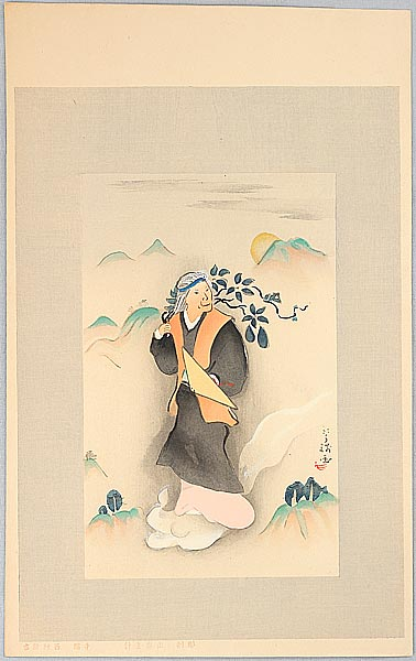Usen Ogawa 1868-1938 - Old Woman on Cloud  - Dai Chikamatsu Zenshu