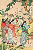 Shuncho Katsukawa active ca. 1780-1795 - Beauties at Tea House