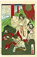 Yamato Takeru - Dai Meisho Nippon Kagami