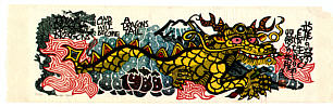 Clifton Karhu born 1927 - Dragon Year