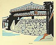 Saburo Miyata born 1924 - House with Shi-sa