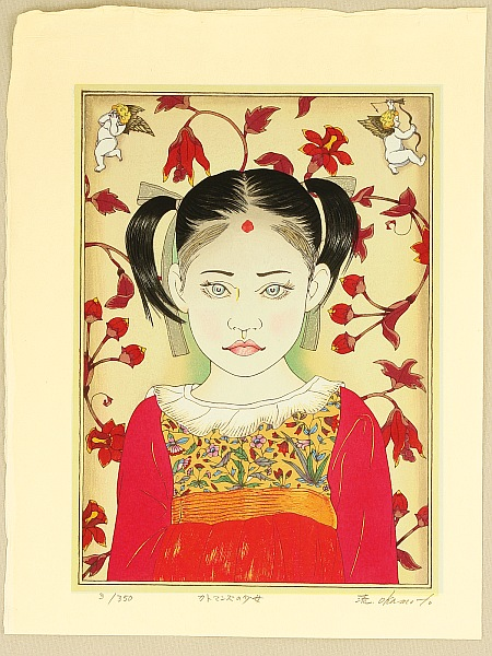 Ryusei Okamoto born 1949 - A Young Girl in Nepal