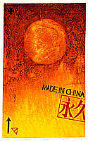 Wen Mujiang born 1970 - Red Tone No.10