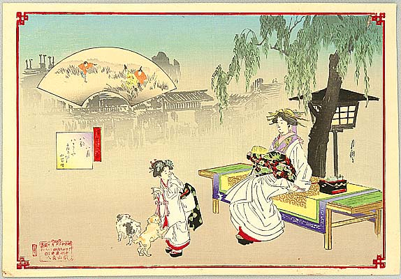 Twelve Months of the Floating World - August - By Gekko Ogata - 1859-1920