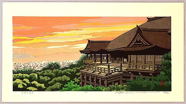 By Ido Masao - Kiyomizu Temple in Evening Glow