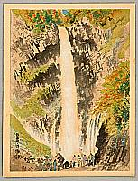 Eiichi Kotozuka 1906-1979 - Kegon Water Fall