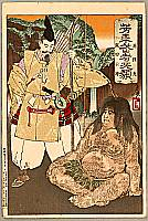 By Yoshitoshi Tsukioka (Taiso) - Kintaro