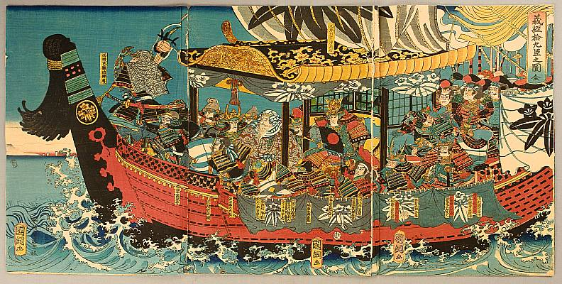 Ship of the Minamato with Yoshitsune and Benkei Aboard