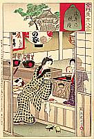 Chikanobu Toyohara 1838-1912 - Eight Views of Tokyo - Evening Bell at Asakusa