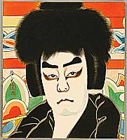 Shiko Takahashi 20th century - Watercolor Kabuki Actor