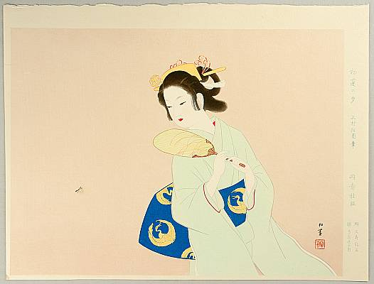 Shoen Uemura 1875-1949 - Evening in the Early Summer