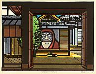 Clifton Karhu 1927-2007 - Daruma at Tenryu Temple