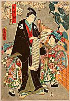 By Kunisada Utagawa 1786-1865 - Gonpachi and Kamuro