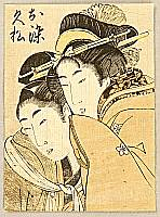 Lovers - Osome and Hisamatsu - By Utamaro Kitagawa