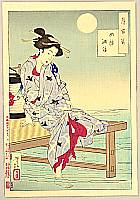 Tsuki Hyakushi # 11 - By Yoshitoshi Tsukioka (Taiso) 1839-1892
