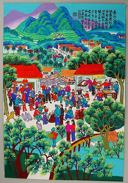 Cheng Minsheng born 1943 - The Eight Phenomenon in Shaanxi