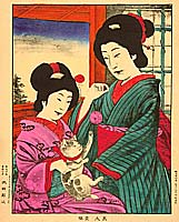 Setsuji Ota fl.ca. 1880-1910s - Beauties and Cat