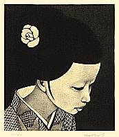 Kaoru Saito born 1931 - Flower
