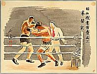 Sanzo Wada 1883-1968 - Boxers - Sketches of Occupations in Showa Era