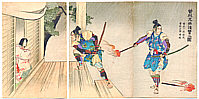 Toshiaki Yusai active ca.1894-98 - Soga Kyodai Fukushu no Zu